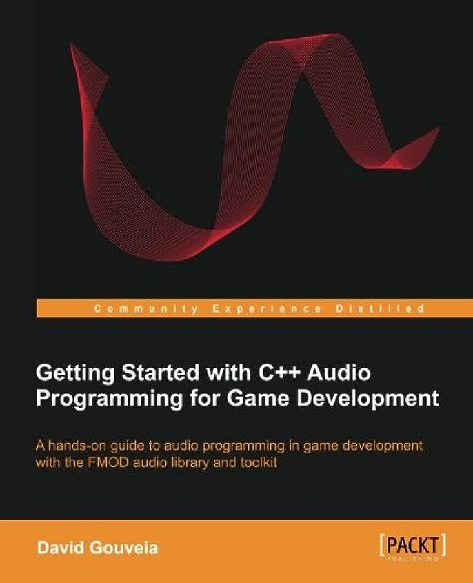 修士号生活宿題Getting Started With C++ Audio Programming for Game Development