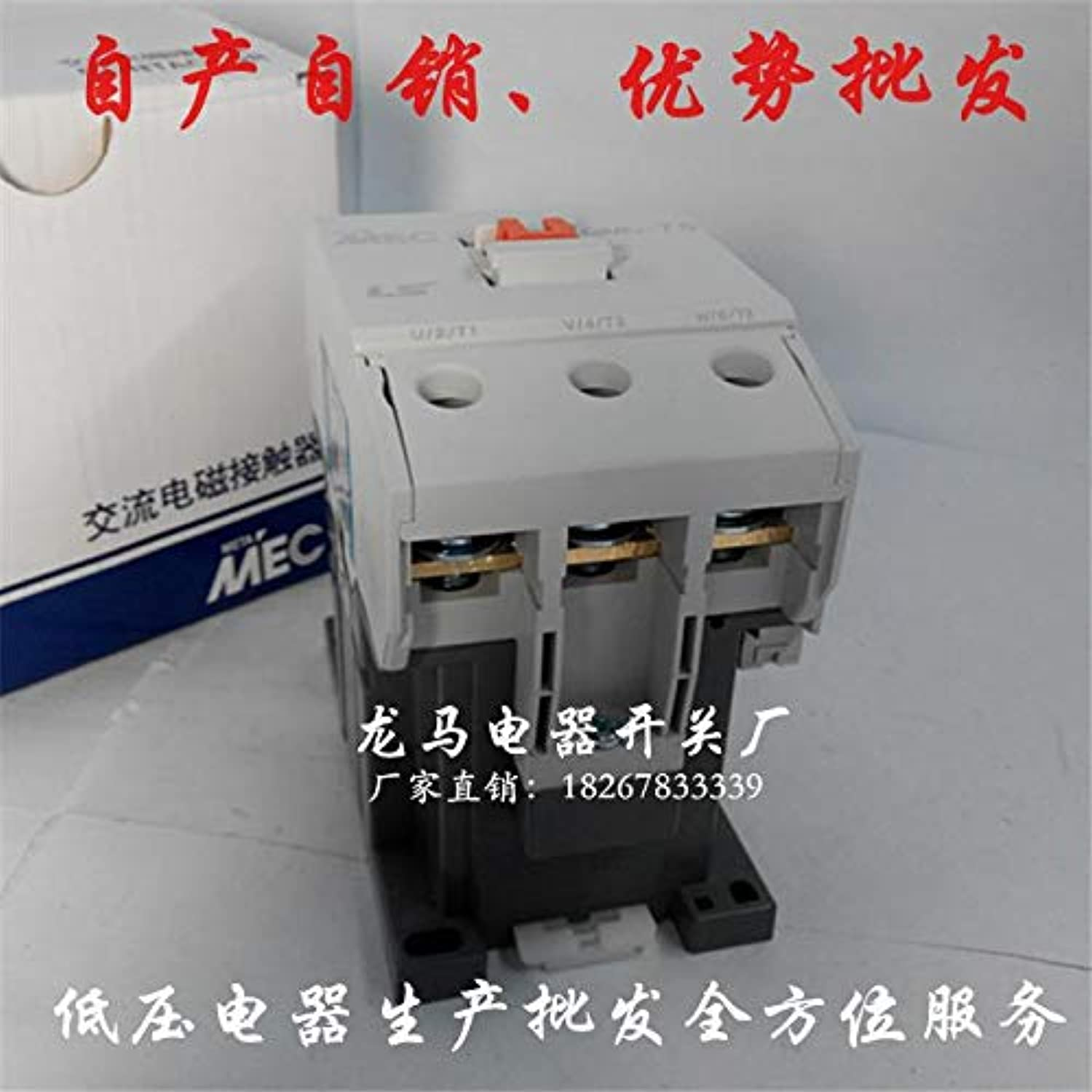 AC electromagnetic contactor GMC125 AC220V 380V Silver Point Assurance