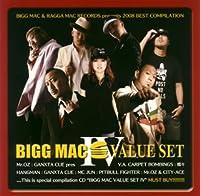 BIGG MAC VALUE SET 4