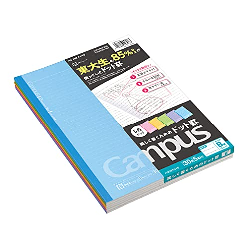 1 X Kokuyo Campus Todai Series Pre-Dotted Notebook - Semi B5 (7' X 9.834) - 6 mm...