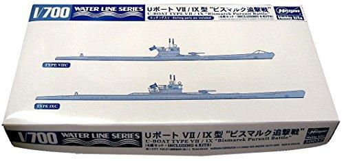 1/700Uボート�Z/�\型 ビスマルク追撃戦