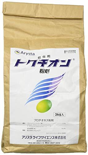 アリスタライフサイエンス アリスタ トクチオン粉剤 3 3kg