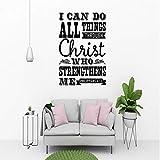 La Biblia cita el libro de Filipenses Puedo hacer todo a través de Cristo Pegatinas de pared de vinilo cristianas para ventanas de esquina, guardería, sala de estar, oficina, dormitorio, decoración