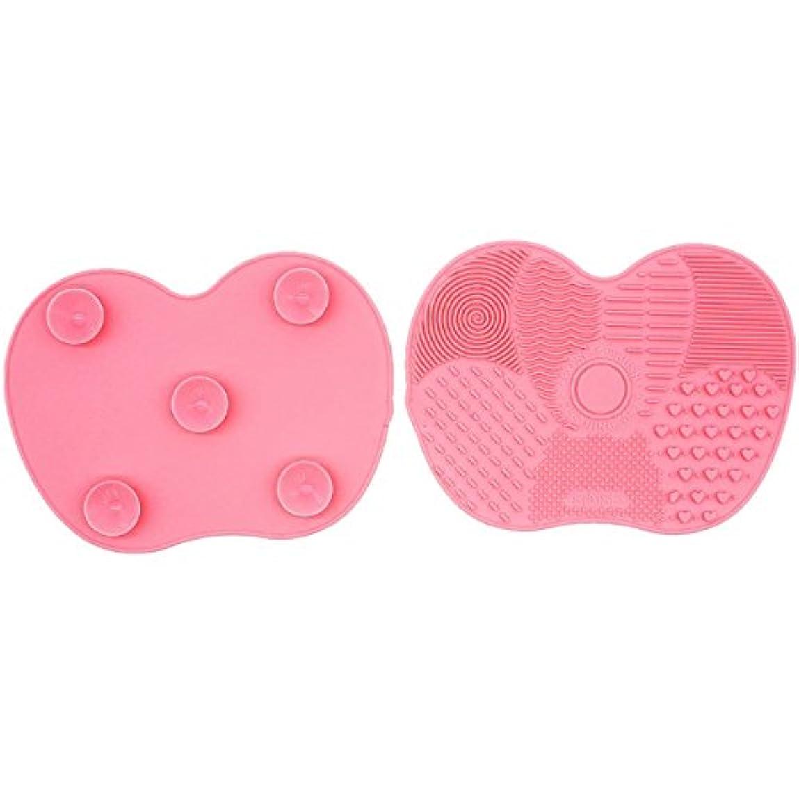 聴くカフェ電卓Keepjoy シリコンメイクブラシクリーニングマット シリコン洗濯板 化粧ファンデーションブラシ 化粧ツールクリーナー 化粧筆洗う (ピンク)