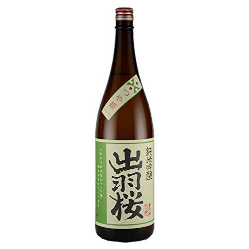 山形のおすすめ日本酒10選 フルーティーで初心者でも飲みやすい!のサムネイル画像