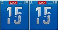 VICTAS(ヴィクタス) 卓球 裏ソフトラバー V15 エキストラ 020461 レッドMAX 2枚セット(丹羽孝希 吉村和弘 松平賢二 田添響 緒方遼太郎 木原美悠 使用ラバー)