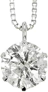 [アマゾンコレクション] ダイヤモンド 0.5ct プラチナ Pt900 ネックレス PS2459PT-05