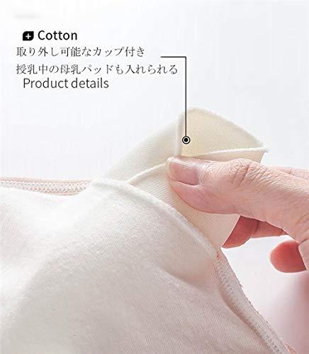 LUlala授乳ブラマタニティブラ リフトアップ ナイトブラ 2枚セット ノンワイヤー ソフトパッド取り外し可能 前開き 垂れない 垂れ胸 下垂 予防 授乳 卒乳 断乳 (ピンク+ベビーピンク, XL)