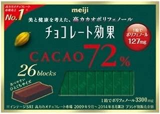 明治 チョコレート効果カカオ72% 26枚(130g) 48コ入り