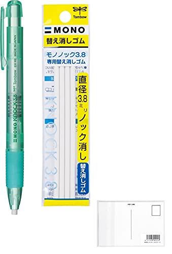 トンボ鉛筆 ホルダー消しゴムモノ3.8透明グリーン EH-KE60 + 替え消しゴムER-AE + 画材屋ドットコム ポストカードA