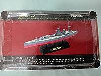 furuta戦艦コレクション ロドネイ