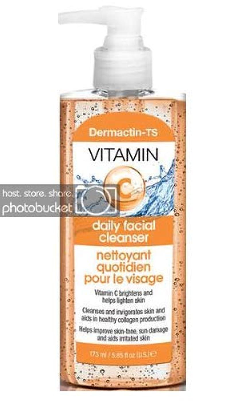 剥離内向きしないDermactin-TS ビタミンCフェイシャルクレンザー165g (3パック) (並行輸入品)