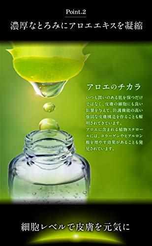 Nile乳液メンズレディースセラミドアロエ配合/敏感乾燥肌潤い保湿フェイスオイル150mL