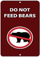 クマの活動標識を与えないでください公園標識公園禁止アルミニウム金属標識