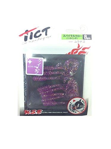 TICT(ティクト) ルアー スパイラルクロー 1.8インチ ムラナゴ