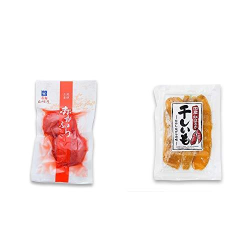 [2点セット] 飛騨山味屋 赤かぶら【小】(140g)・国産 紅はるか 干しいも(140g)