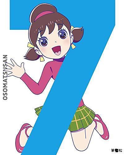 『おそ松さん Blu-ray DISC 第七松』のトップ画像
