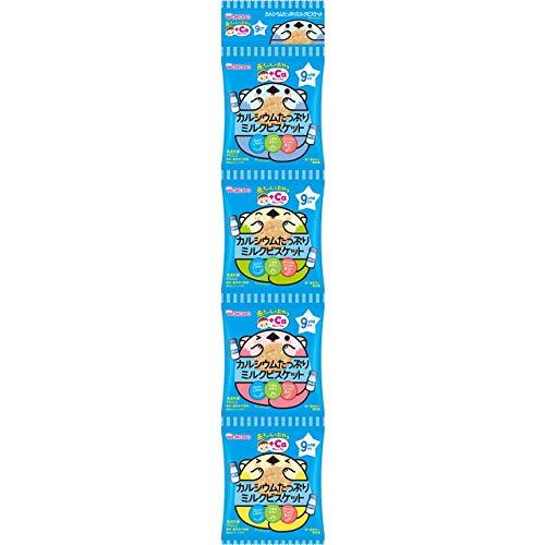 和光堂 赤ちゃんのおやつ ミルクビスケット4連 10g×4袋 (9ヶ月頃から)【3個セット】
