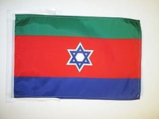 AZ FLAG Bandera de Israel 250x150cm Gran Bandera ISRAEL/Í 150 x 250 cm