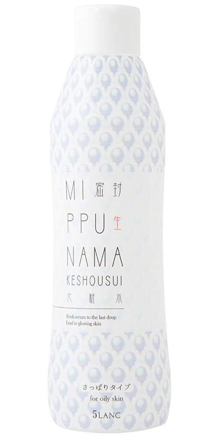 路地消化レモン5LANC ファイブランク 密封生化粧水 5MP01 / さっぱり