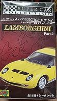 シーエムズ スーパーカー・コレクション・ザ・2nd ランボルギーニPart2 ランボルギーニ・ミウラP400 黄