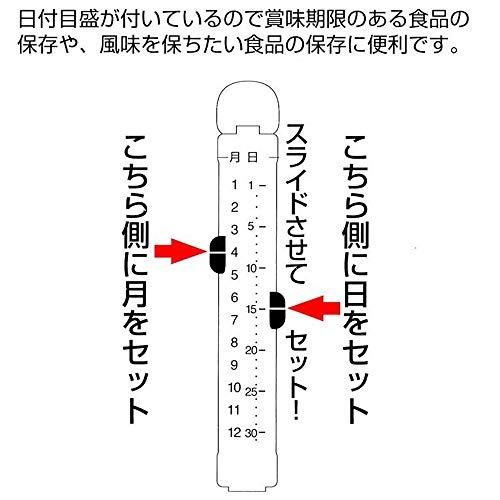 貝印KAIキッチンクリップS(3個入)日付が分かるKaiHouseSelectDH-7032