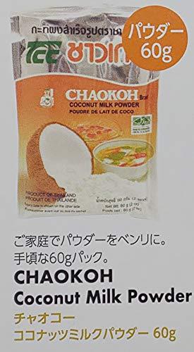 チャオコー ココナッツミルク パウダー 60g×72P 業務用 売店用など