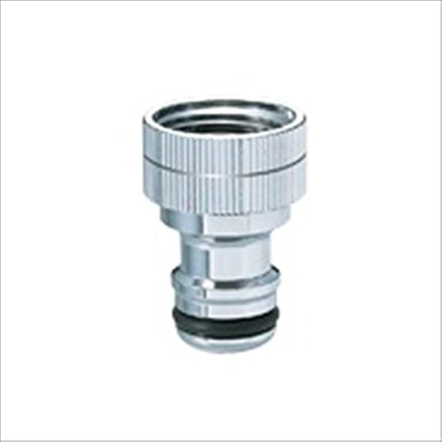枠ようこそ受粉するトーシン 蛇口オプション ホースアダプター(メッキ) JA-DB203M 『水栓柱?立水栓 蛇口オプション』