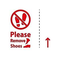 土足 厳禁 禁止 Please Remove Shoes ステッカー シール(テキスト・矢印付き) カッティングステッカー 光沢タイプ・防水 耐水・屋外耐候3~4年【クリックポストにて発送】 (赤, 150)