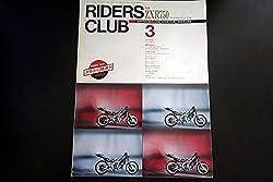 RIDERS CLUB(ライダーズ・クラブ) 1989年03月号No.129