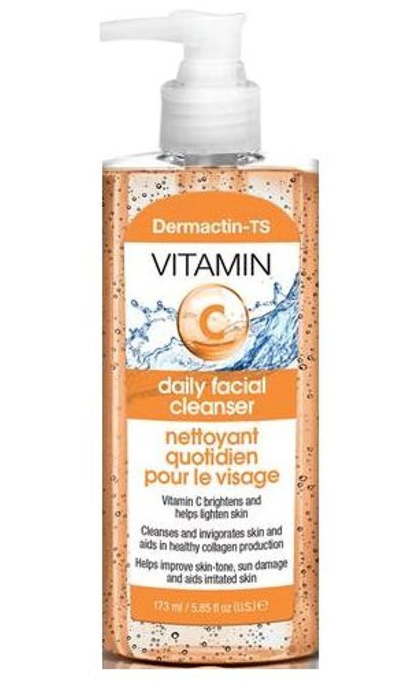 取り扱いロイヤリティ意図的Dermactin-TS ビタミンCフェイシャルクレンザー165g (4パック) (並行輸入品)