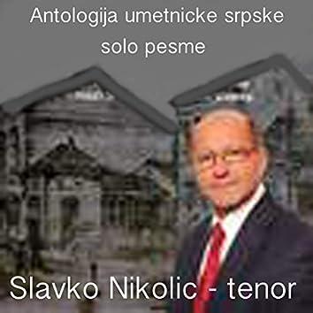 Binički - Konjović - Hristić: Da su meni oči tvoje
