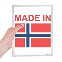 ノルウェー国に恋をした 硬質プラスチックルーズリーフノートノート