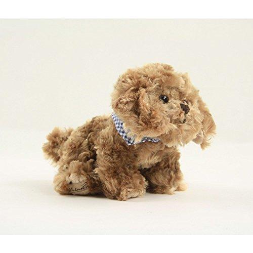 Bukowski Schlüsselanhänger Hund Karma 12 cm, Kuscheltier, Plüschtier