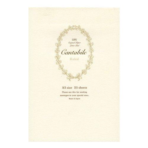 Cantabile便箋 特漉き用紙【横罫】 L307
