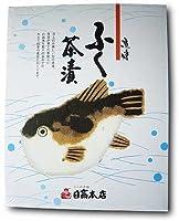 九州名産品 日高 海鮮茶漬け ふぐ茶漬け(60g