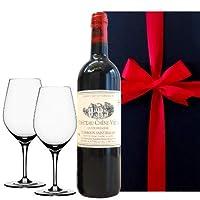 【ホワイトデー 2021 バレンタイン お返し】お祝い 結婚祝い 結婚記念日 誕生日【ワインとグラスのギフトセット】フランス産 赤ワイン ボルドー「シャトー シェーヌ・ヴュ」750ml/ペア ワイングラス 箱入り【ギフト】贈答用 贈り物 プレゼント