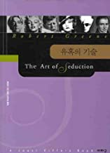 The Art of Seduction (Korean Edition) 유혹의 기술