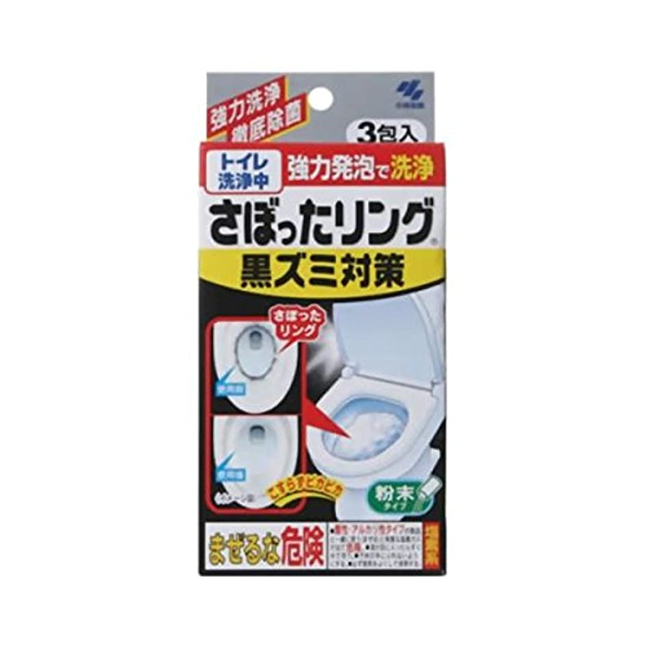 出演者黒人引き金(お徳用10セット)トイレ洗浄中 さぼったリング 黒ズミ対策 40g×3包×10セット
