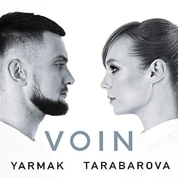 Voin (feat. Tarabarova)