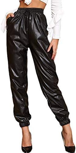 Womens Metallic Shiny Pants High Waist Stretchy Jogger Harem Pants Hip Hop Club Wear Holographic product image