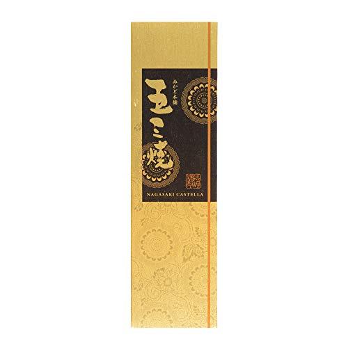 みかど本舗 1.0号長崎カステラ 10切 (抹茶)