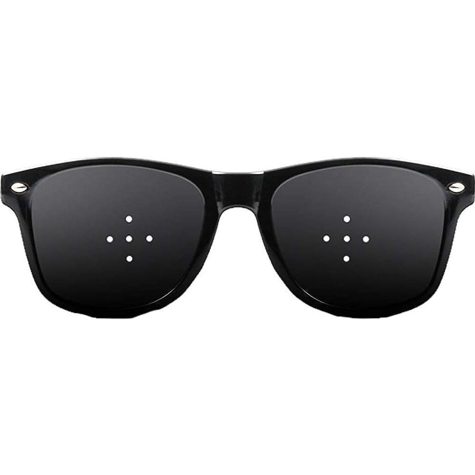 あなたのものホーン自分を引き上げるSnner 視力回復効果 ピンホールメガネ 新モデル TVを見ながら視力矯正 眼力 疲れ眼 眼精疲労予防 近視 老眼