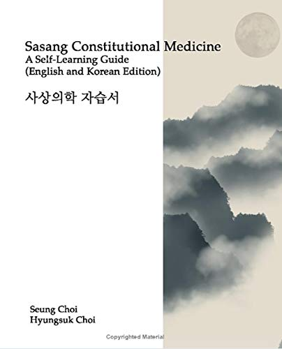 Sasang Constitutional Medicine: A Self-Learning Guide (사상의학 자습서, English & Korean edition)