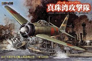 No.06 Zero Fighter Type 21 attack on Pearl Harbor Corps 1/32