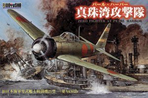 No.06 Zero Fighter Type 21 attack on Pearl Harbor Corps 1/32 fighter series (japan import)