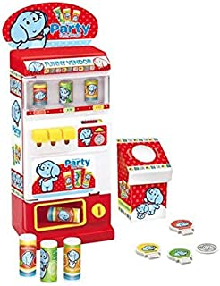 MeeYum Kids Toys Pretend Play Vending Machine Game Room Party Fun