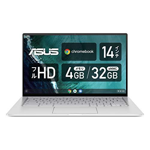 41boXLrL1nL-「ASUS Chromebook Flip C433」は10月に英国で発売。£499(約7万円)から