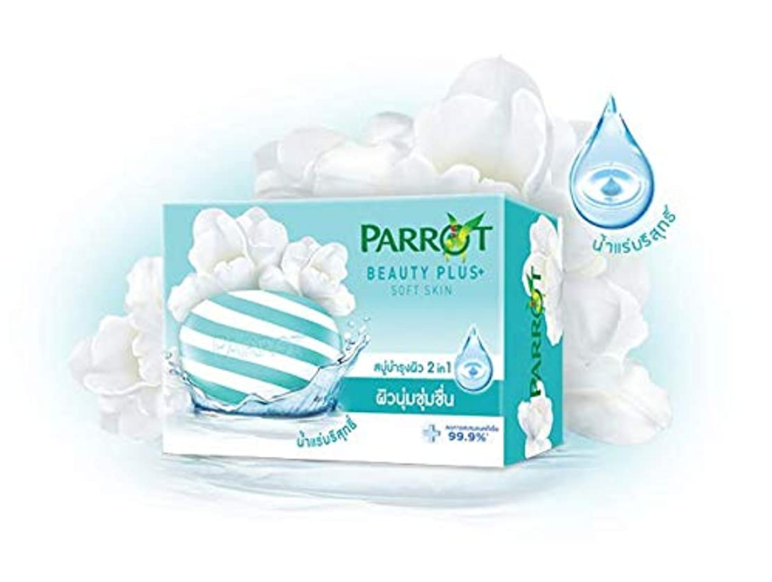 直接うまくいけば一時的Parrot Soap Reduce 99.9% bacteria accumulation Beauty Plus Sofe Skin (95 g x 4)