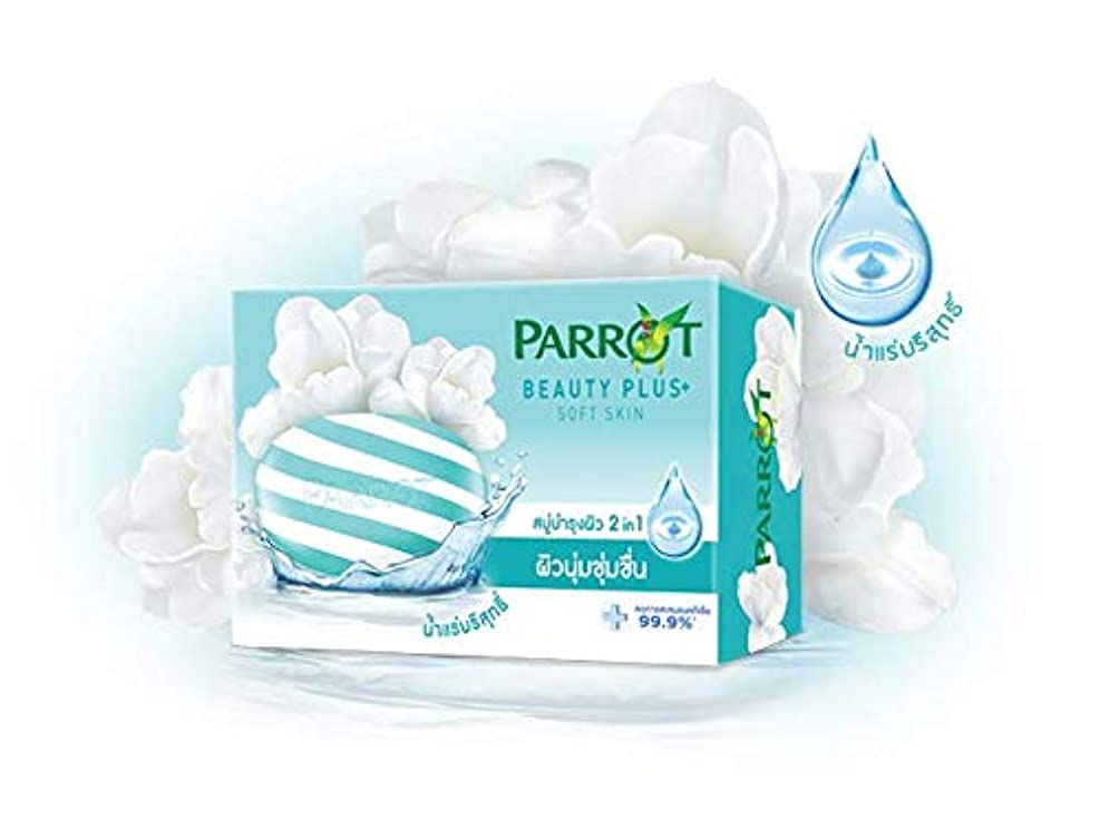 相互接続鎮痛剤ネズミParrot Soap Reduce 99.9% bacteria accumulation Beauty Plus Sofe Skin (95 g x 4)